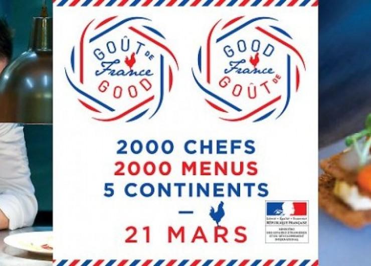 Good France 2017